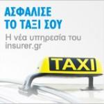 taxiAd